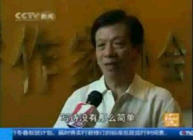 CCTV新闻频道报道猎户星写诗网截屏